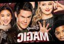 Adam Devine & Gillian Jacobs Head To 'Magic Camp' In New Disney+ Movie
